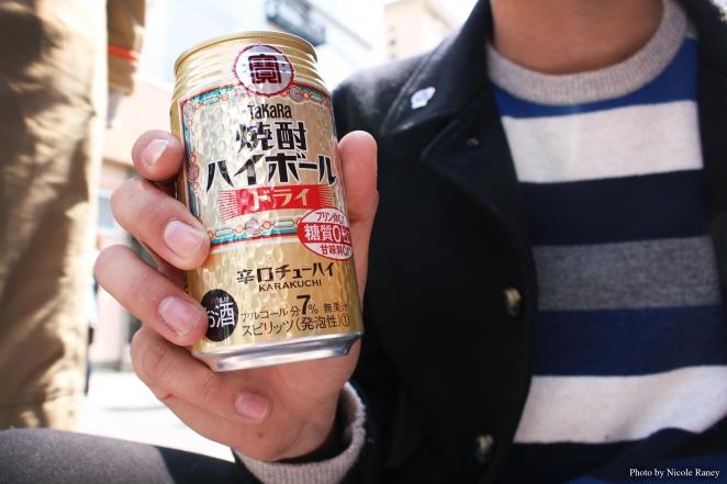 ed kawasaki drink