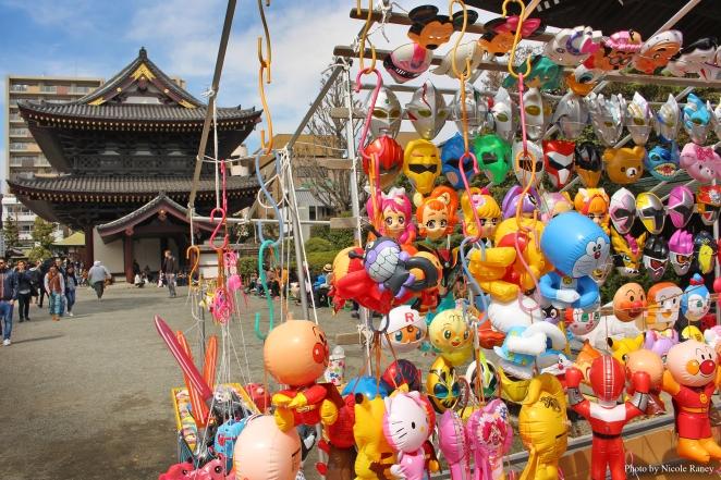 Shinto Kanamari Matsuri Kawasaki Japan